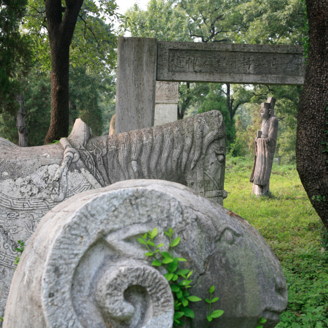 """Cemetery of Confucius, Qufu, P.R.China."" stock image"