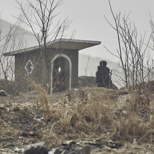 """North Korean border guard"" stock image"