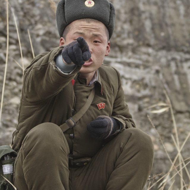 """North Korean soldier"" stock image"