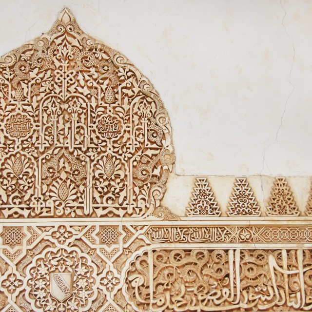 """""""Arabian ornament on the palace wall in Alhambra. Granada,"""" stock image"""