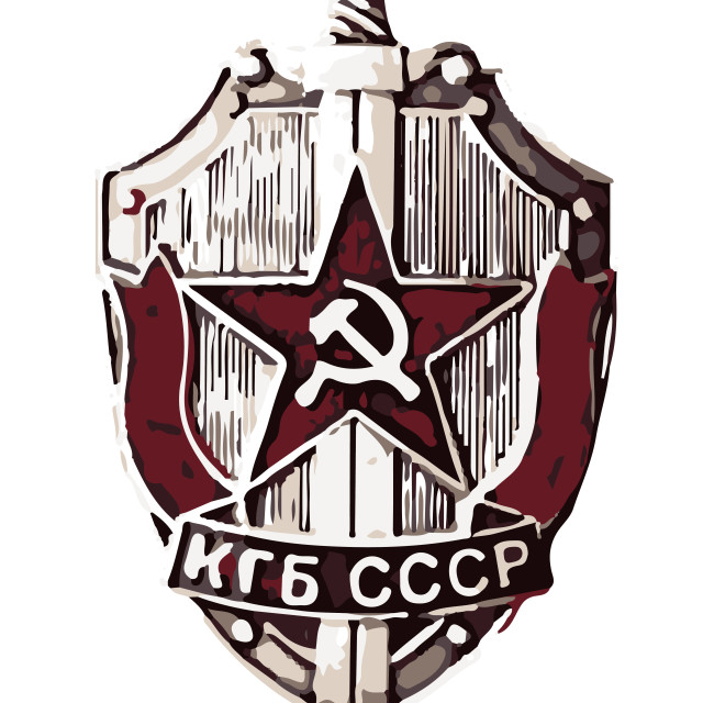 """KGB Badge"" stock image"