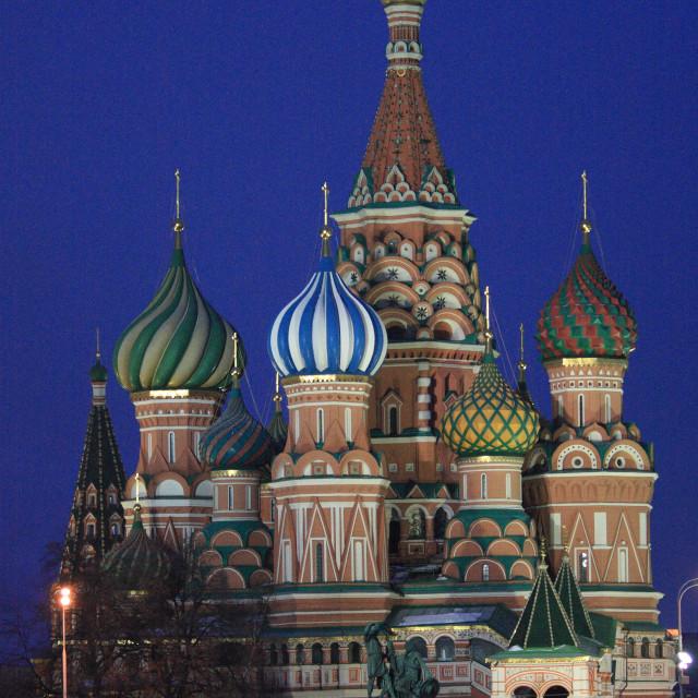 """Kremlin at night 2"" stock image"