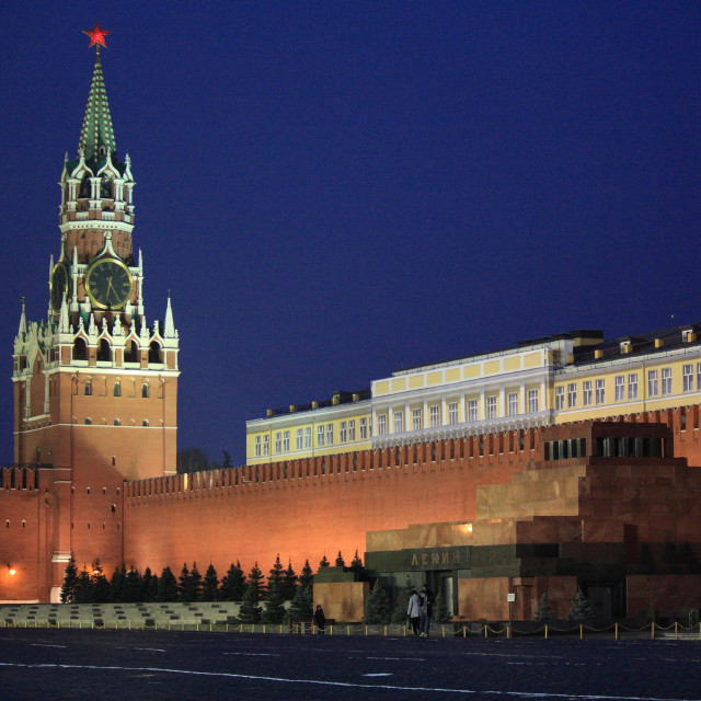 """Kremlin at night 5"" stock image"