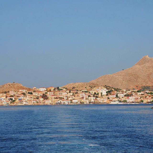 """Halki island coastline, Greece"" stock image"