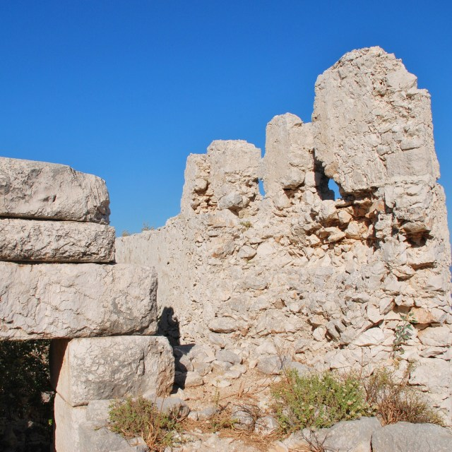 """Halki Crusader castle"" stock image"