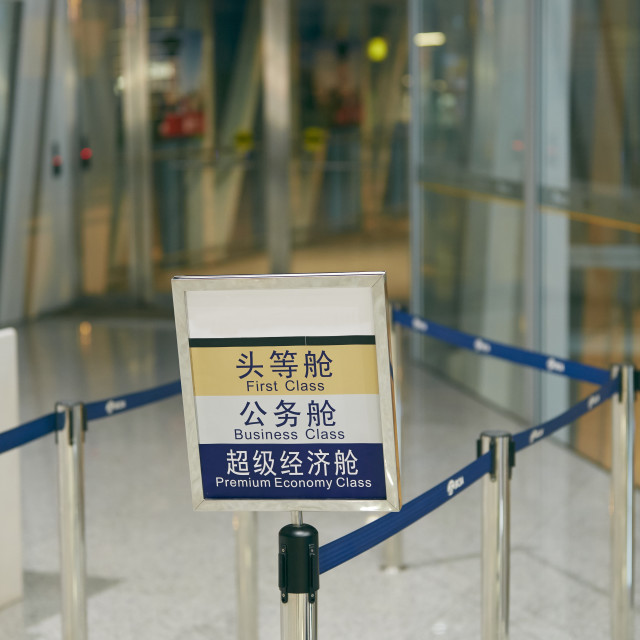 """""""Airport gate with boarding signs"""" stock image"""