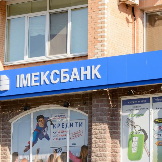 """Imexbank Signboard"" stock image"