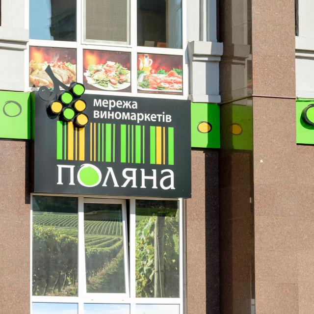 """Polyana Wine Signboard"" stock image"