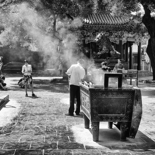 """""""Yonghe Temple"""" stock image"""