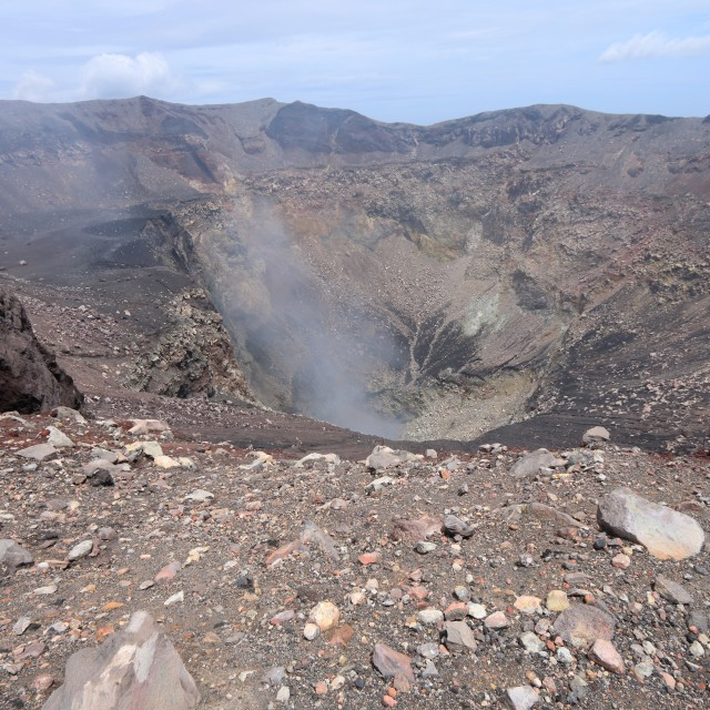 """""""Summit crater on San Miguel volcano, El Salvador"""" stock image"""