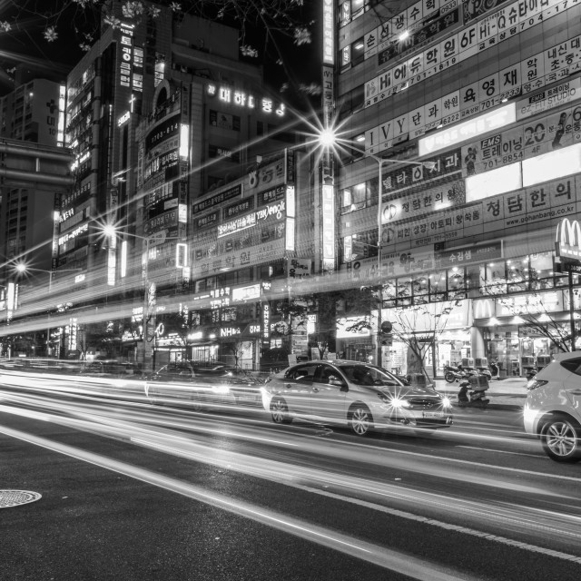 """City Street, B&W ed."" stock image"