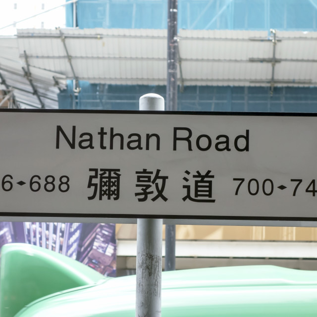 """direction sign in Hong Kong"" stock image"