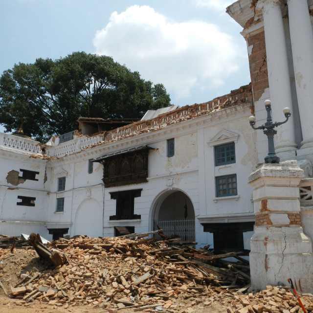 """""""Royal Palace destroyed by the earthquake in Kathmandu, Nepal"""" stock image"""