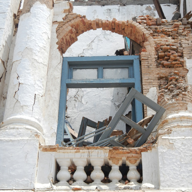 """""""Royal Palace destroyed by the earthquake in Kathmandu"""" stock image"""