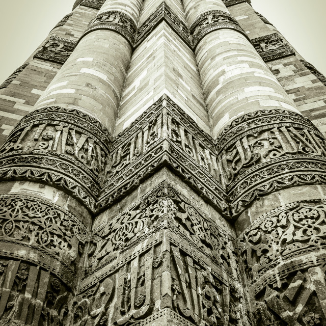 """Qutub Minar"" stock image"