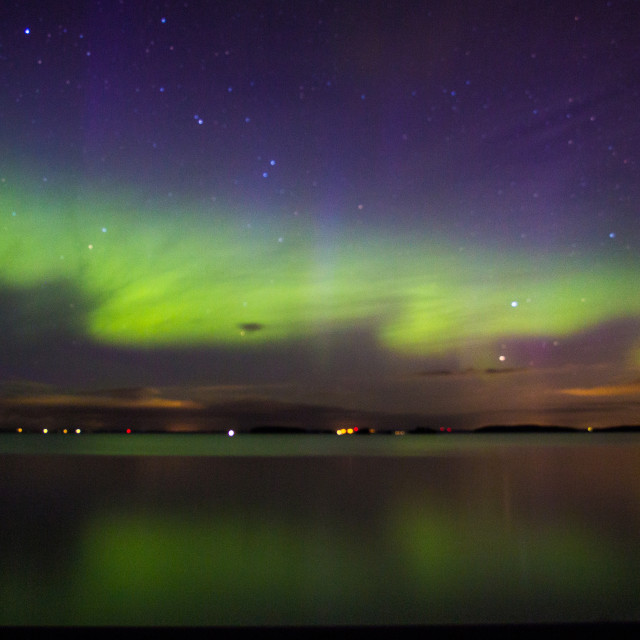 """Northern Lights over the lake"" stock image"