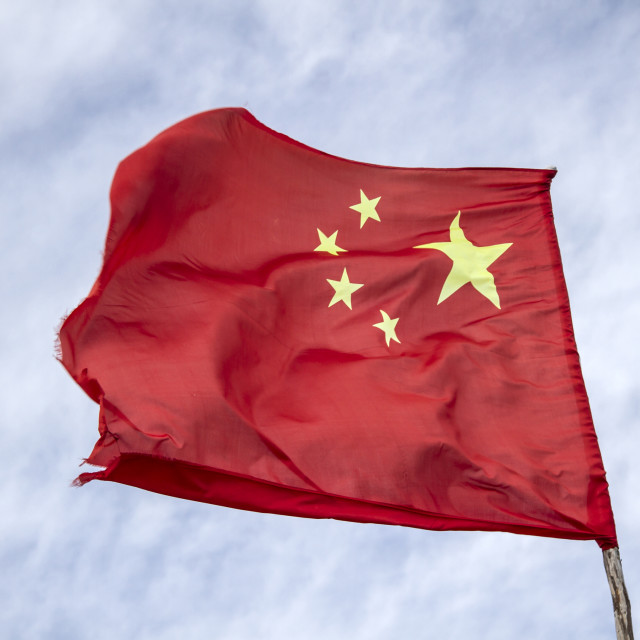 """The flag of the People's Republic of China"" stock image"
