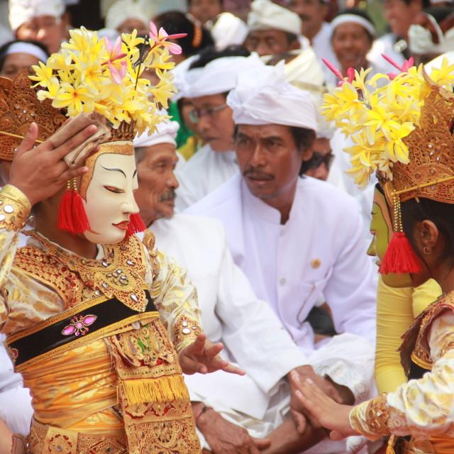 """Tarian Topeng Semeru"" stock image"