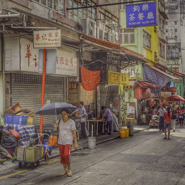 """BACKSTREET HONG KONG"" stock image"