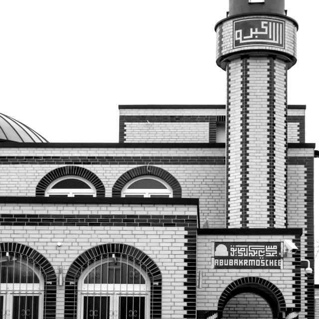 """Abu Bakr Mosque in Frankfurt"" stock image"