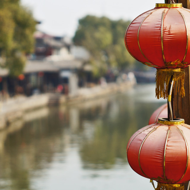 """""""Xitang Lanterns"""" stock image"""
