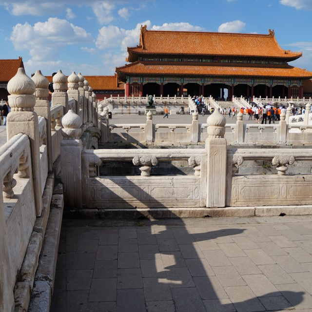 """""""Forbidden City Fence"""" stock image"""