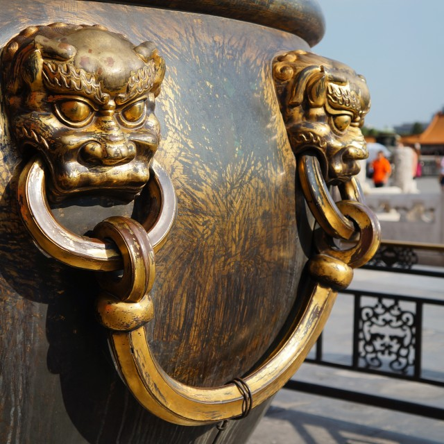 """Forbidden City Jar"" stock image"