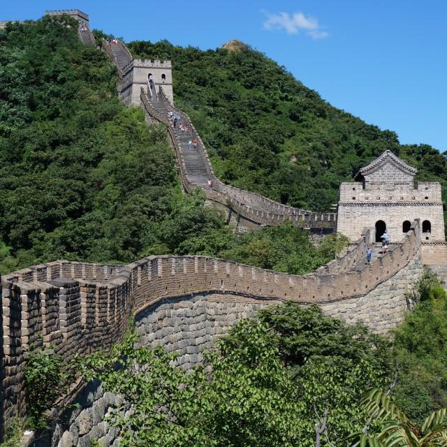 """""""Great Wall Mutianyu"""" stock image"""
