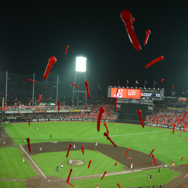 """Red balloons launched during baseball, Hiroshima"" stock image"
