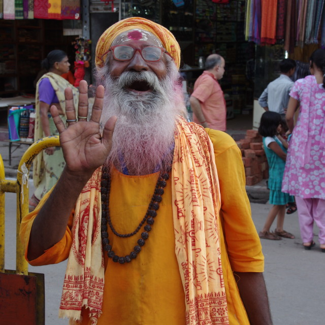 """SADHU OR HOLY MAN AT VARANASI"" stock image"