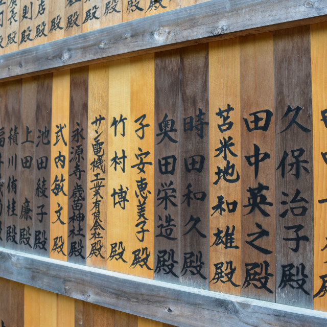 """Wooden board inside Nara Deer Park, Japan"" stock image"