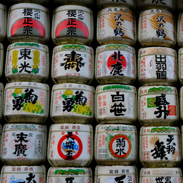 """""""Barrels of Sake at Meiji shrine, Tokyo"""" stock image"""