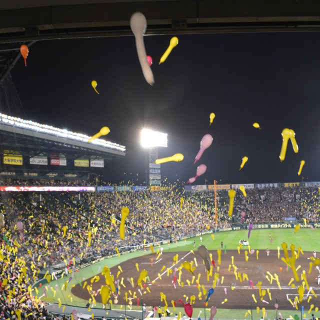 """Balloon launch at the baseball at Koshien Stadium, Osaka"" stock image"