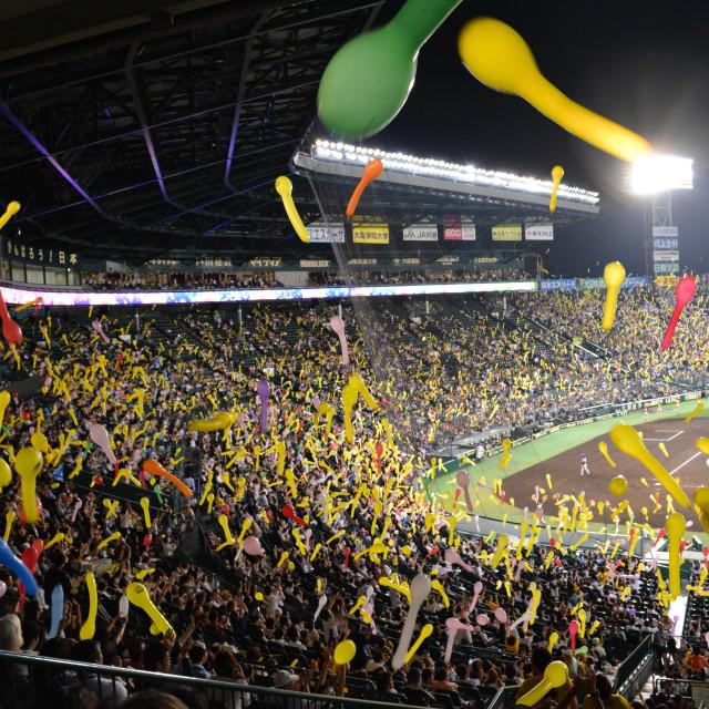 """""""Balloon launch at the baseball at Koshien Stadium, Osaka"""" stock image"""