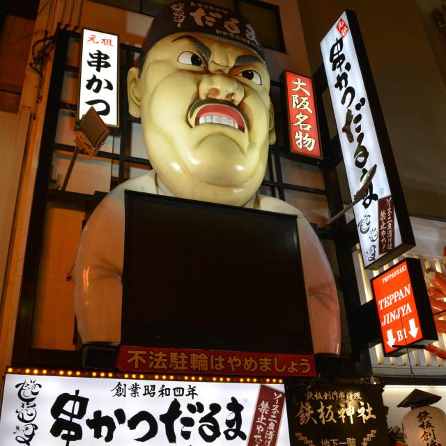 """Signs and advertising in Dotonbori, Osaka"" stock image"