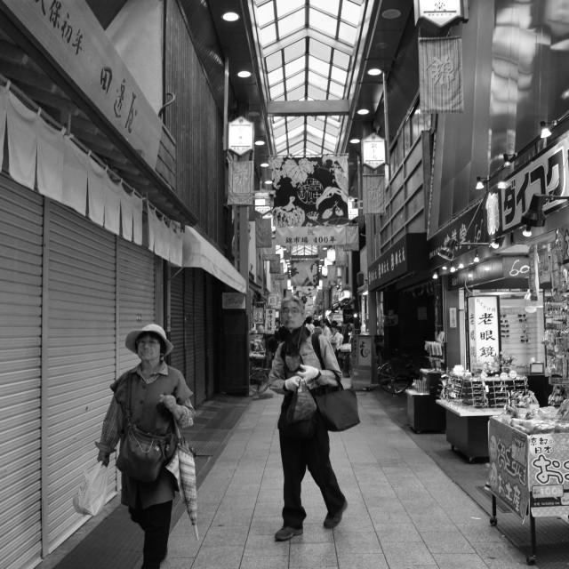 """""""Nishiki Market, Kyoto"""" stock image"""