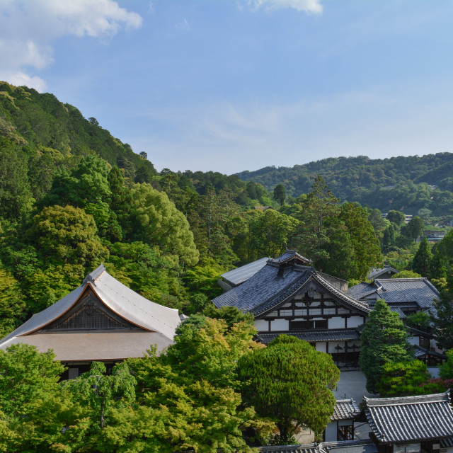 """View from Sanmon gate, Nanzen-ji, Kyoto"" stock image"