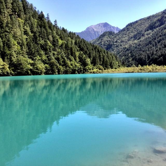 """""""Jiuzhaigou Valley"""" stock image"""