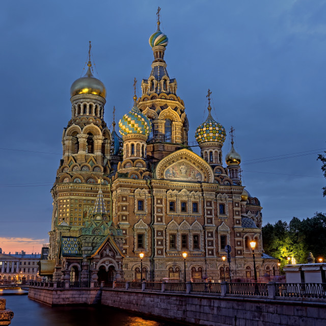 """Church of Spilled Blood"" stock image"