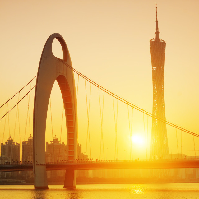 """""""guangzhou in the sunset moment"""" stock image"""