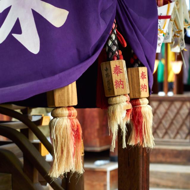 """Shinto Shrine detail"" stock image"