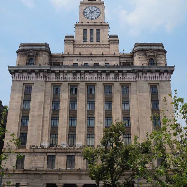 """Customs House Shanghai"" stock image"