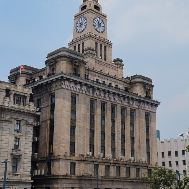 """Shanghai Customs House"" stock image"