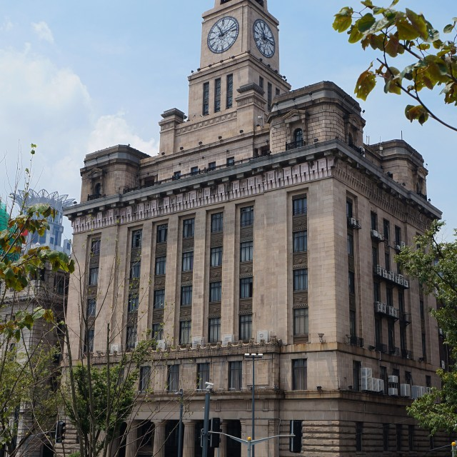 """Customs House Shanghai Bund"" stock image"