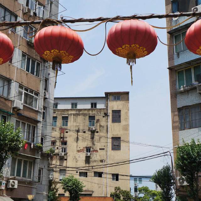 """""""Shanghai Lanterns"""" stock image"""
