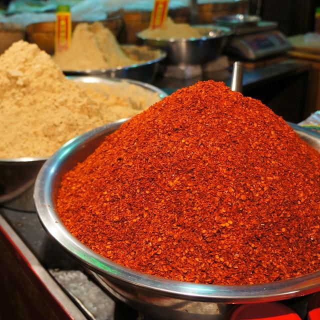 """Xian Market Spice"" stock image"
