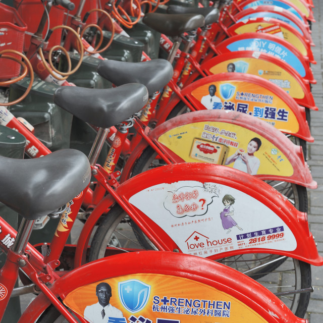 """Hangzhou Bicycles"" stock image"