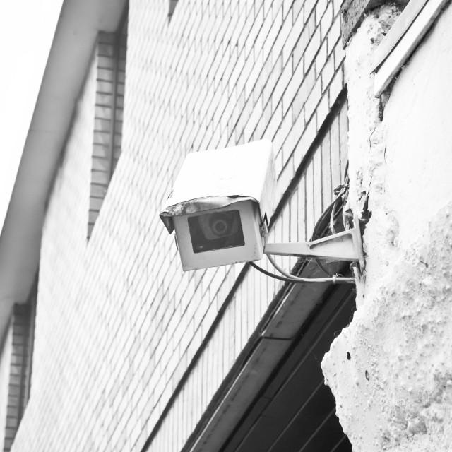 """Security camera"" stock image"
