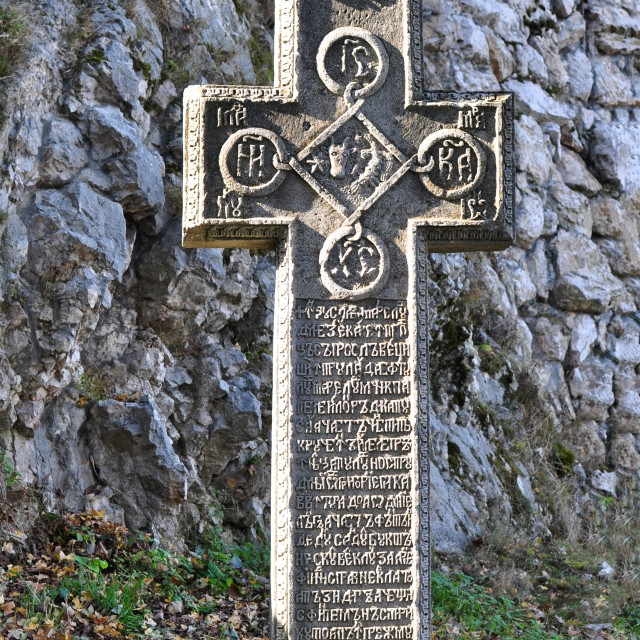"""dracula castle cross"" stock image"