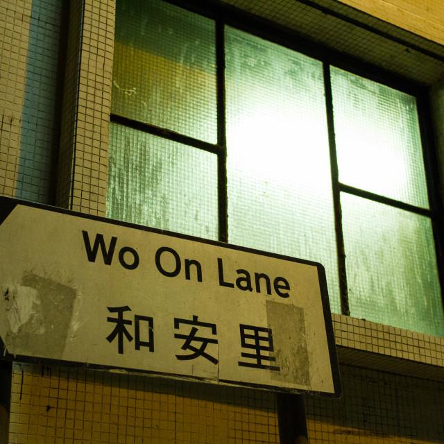 """""""Wo On Lane"""" stock image"""